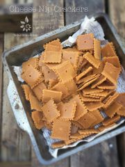 Cheese Nip Crackers (raw, vegan, gluten-free)